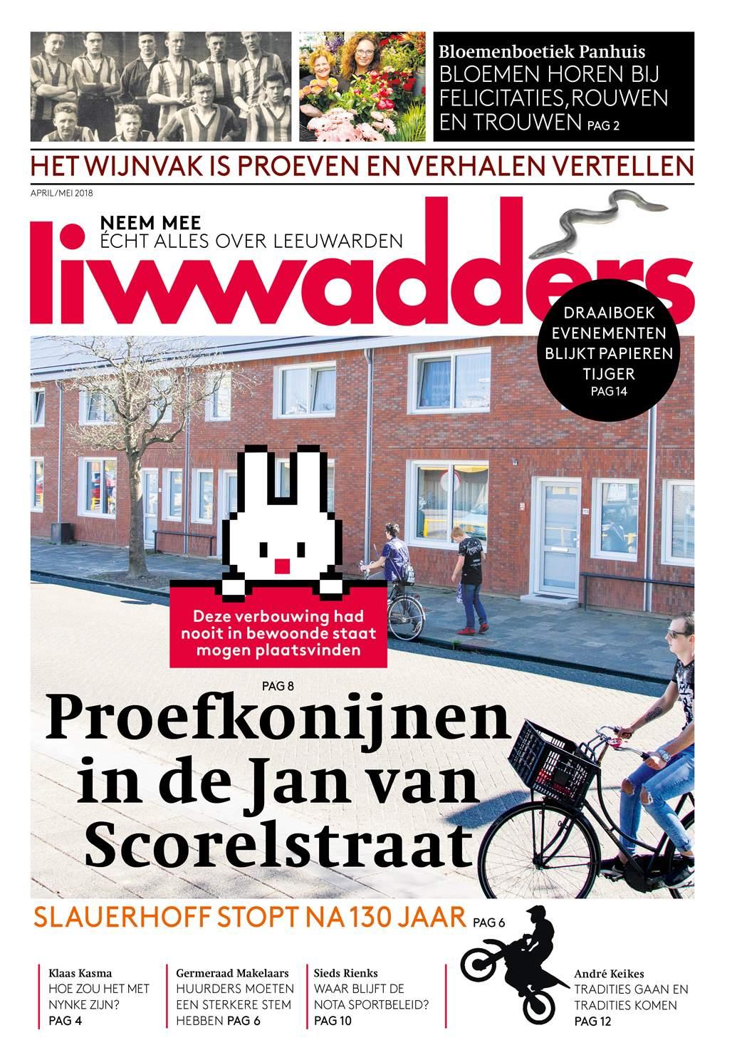 Voorpagina Liwwadders